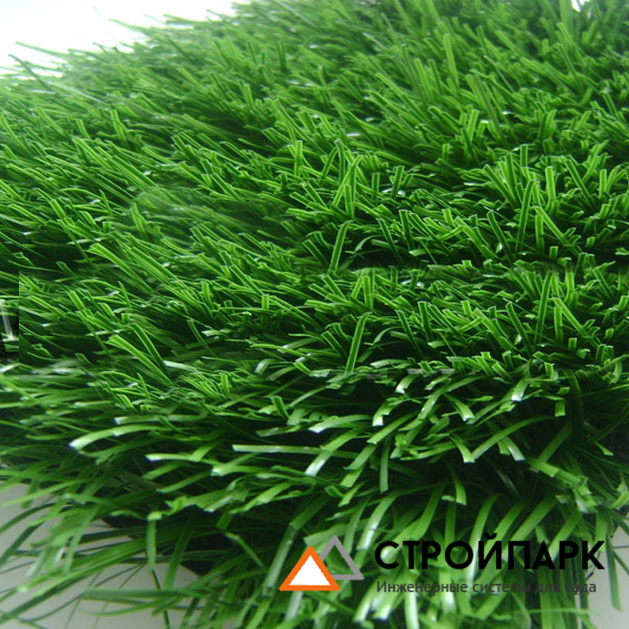 Optigrass Plus 60 MF